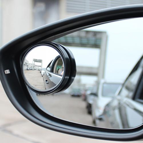 "Blind Spot Mirror 1.97"" Round Shape, Convex & 360° Adjustable, Universal for all Cars, Trucks & Motorcycles [Black]"