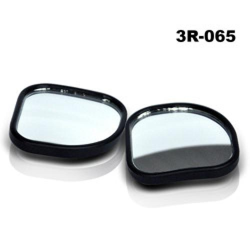 "Blind Spot Mirror 1.75"" Fan Shape, Convex, Universal for all Cars, Trucks & Motorcycles [Black]"