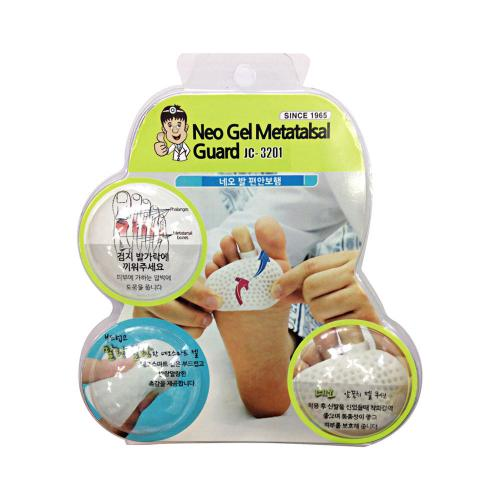 Neo Gel [Medical Grade] Metatalsal Guard [2 Pieces] Ball of Foot Pads - Great for Foot Pain Relief