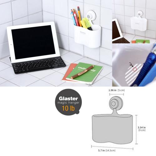 Glaster Tidy Case Mount (Can Hold up to 3.3 Lbs) [White]