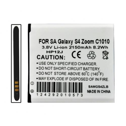 Samsung Galaxy S4 Zoom Battery, Standard Replacement Lithium-ion Battery [2150 mah]