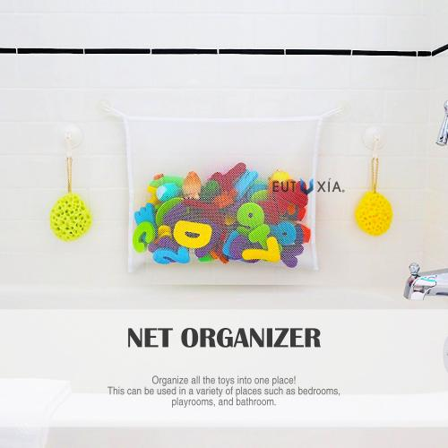 White Hanging Mesh Net Toy Organizer For Kids Bath w/ Suction Cup