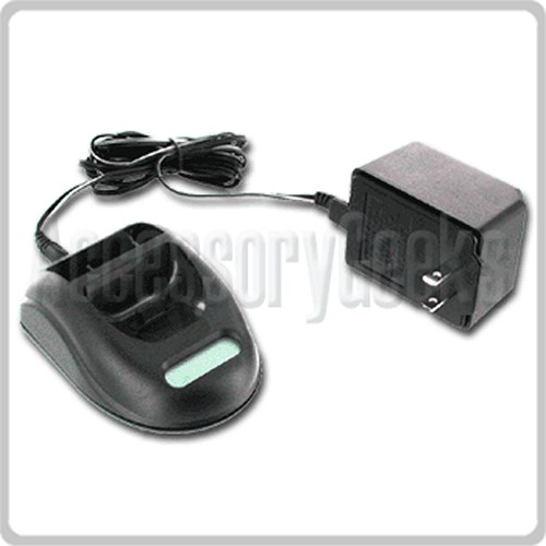Motorola V300 Dual Desktop Charger w/LCD Charging Status Display