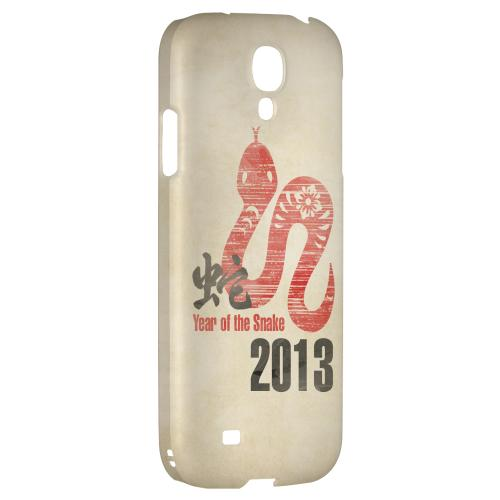 Grunge Snake - Geeks Designer Line Chinese Horoscope Series Hard Back Case for Samsung Galaxy S4
