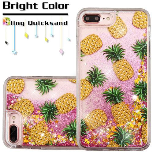 Made for Apple iPhone 8 Plus / 7 Plus / 6S Plus / 6 Plus Case, Slim Crystal Back Bumper Case [Drop Protection] [Pineapples Baby Pink w/ Stars] Quicksand Glitter Flexible Border Case with Travel Wallet Phone Stand by Redshield