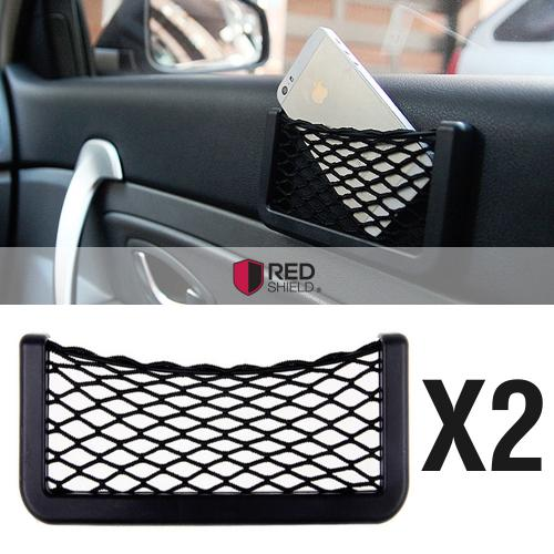[REDshield] Universal Black Car Net Bag Phone Holder Storage Pocket Organizer [2PK] [Also great for wallet, keys, pens, and MORE!]