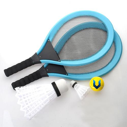 Badminton Set for Kids with 2 Rackets, Ball and Birdie - Fun for All Ages! [2 Pack]