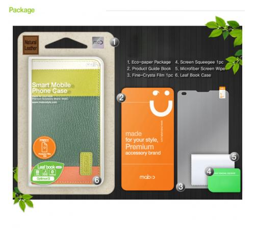 Apple iPhone SE/5/5S Wallet Case, MobC [Green] Leaf Book Diary Featuring Premium Leather Slim Wallet Cover with Stand Feature w/ Free Screen Protector
