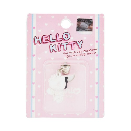 Officially Licensed Hello Kitty 3.5mm Headphone Jack Stopple Charm - White Bling w/ White Angel Hello Kitty