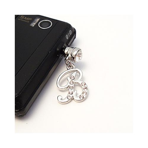 "Silver Initial ""B"" w/ Silver Gems 3.5mm Headphone Jack Stopple Charm"
